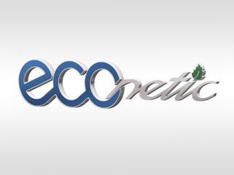 Ford покажет во Франкфурте серию экологически чистых машин