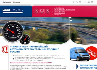"""""""Группа ГАЗ"""" станет поставщиком Renault и Ford"""