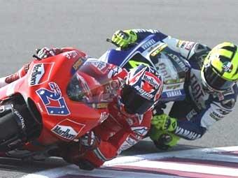 Валентино Росси проиграл первый этап MotoGP