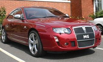 Опубликованы фотографии концептуального купе MG
