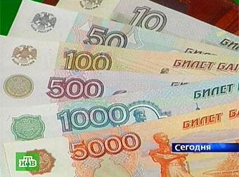 Ford переведет цены на машины в рубли