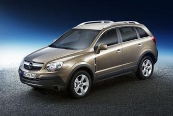 В Москве представлены три новинки General Motors