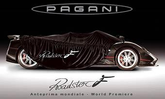 Pagani разработала самый быстрый родстер в мире