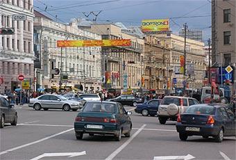 В Москве на сутки ограничат движение