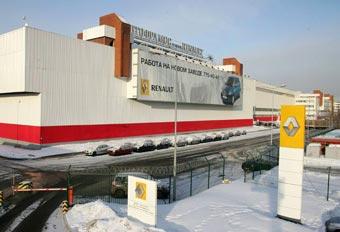 Renault увеличит производство автомобилей в Москве