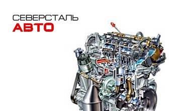"""""""Северсталь-Авто"""" и Fiat будут выпускать дизельные моторы в России"""