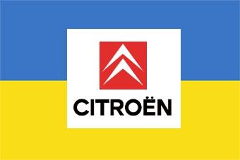 На Украине хотят построить завод Citroen