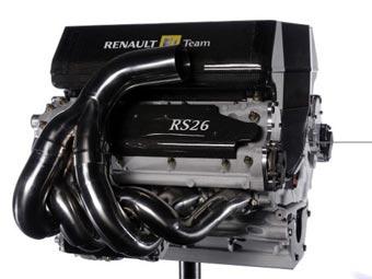 Renault будет поставлять свои моторы в Red Bull