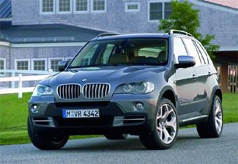 BMW анонсировала новый X5