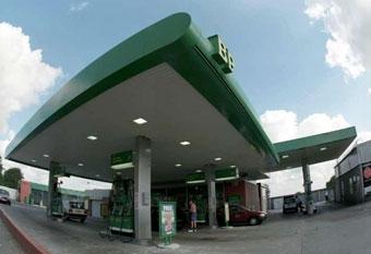 В Англии появился бензин по пять долларов за литр