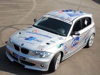 Hartge показал 550-сильную BMW 1-Series на сжиженном газе