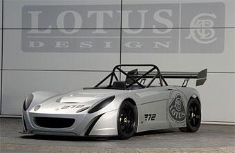 """Lotus построил автомобиль для """"трек-дней"""""""