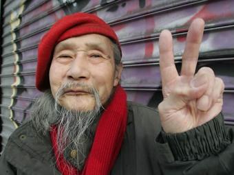 """Столетний японец """"спасался от старости"""" за рулем автомобиля"""