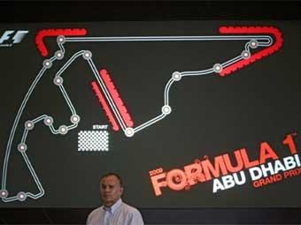 """В календаре """"Формулы-1"""" появится Гран-при ОАЭ"""