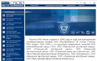 """""""ГАЗ"""" окажет своим дилерам финансовую поддержку"""