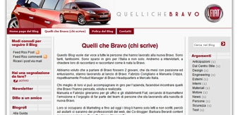 """Fiat будет официально раскрывать """"инсайдерскую"""" информацию"""