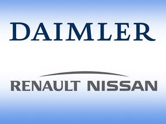 Альянс Daimler-Renault-Nissan войдет в тройку крупнейших автопроизводителей