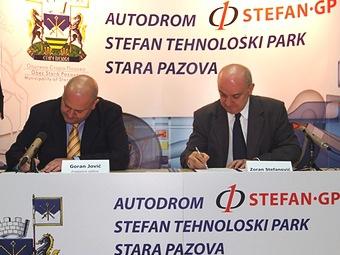 Команда Stefan GP построит трассу Формулы-1