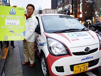 Электрокар на базе Daihatsu попал в Книгу рекордов Гиннесса