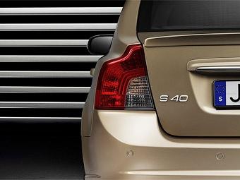 Volvo изменит названия моделей