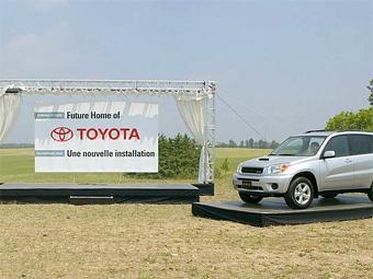 Компания Toyota снизила расходы на лоббирование своих интересов