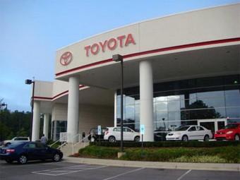 США предъявили Toyota претензии на сумму более 16 миллионов долларов