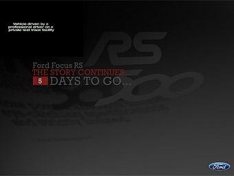 """Ford готовит """"заряженную"""" версию Focus RS"""