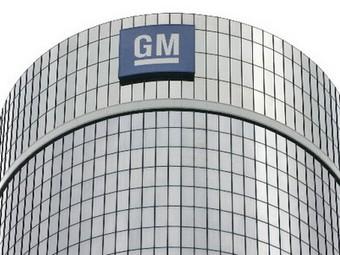 Российский офис GM требуют признать банкротом