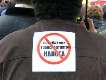 Калининградские власти докажут законность повышения транспортного налога