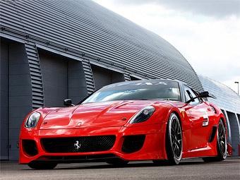 "Ferrari готовит ""заряженную"" версию суперкара 599 GTB Fiorano"