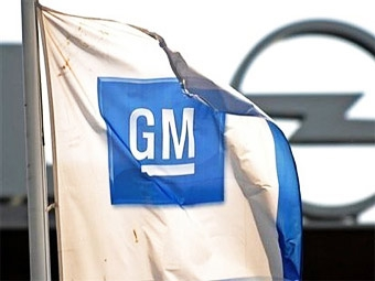 Концерн GM подтвердил увольнение 2600 человек в Германии