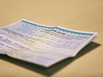Прямым возмещением по ОСАГО в 2009 году воспользовались 70 тысяч водителей