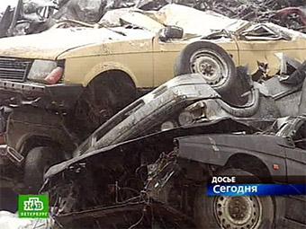 За неделю премии за автометаллолом получили 5000 россиян
