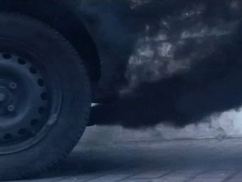 Компания Citroen сравнила подержанные машины с вулканом Эйяфьятлайокудль