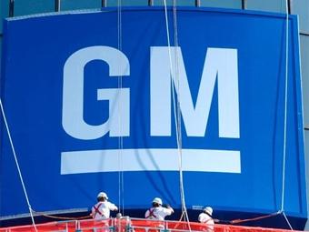 У российского офиса GM сменился директор