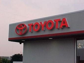 """Китайские власти обвинили """"Тойоту"""" в нелегальной торговле запчастями"""