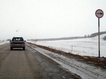 Гаишник получил условный срок за незаконные дорожные знаки