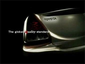 Компания Toyota опубликовала видео-тизер своей самой дешевой модели