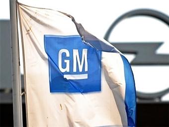 Правление GM выбрало новое руководство компании Opel