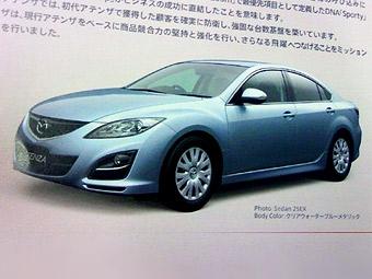 Обновленную Mazda6 представят в Женеве