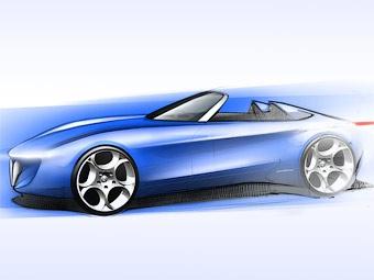 Ателье Pininfarina отпразднует юбилей прототипом родстера Alfa Romeo