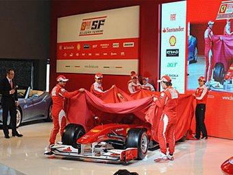 Команда Ferrari сомневается в скорости нового болида