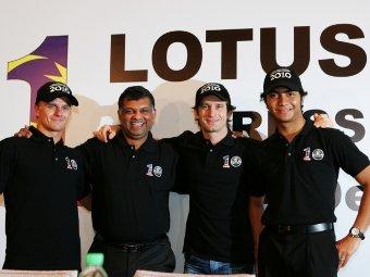 "Команда Lotus назвала дату презентации болида ""Формулы-1"""