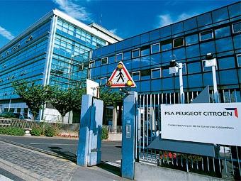 PSA Peugeot Citroen откроет в России собственный банк