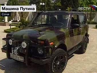 "На ""Ниве"" Путина оказался немецкий мотор"