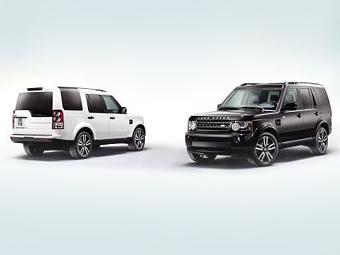 В России будут продавать спецверсию Land Rover Discovery