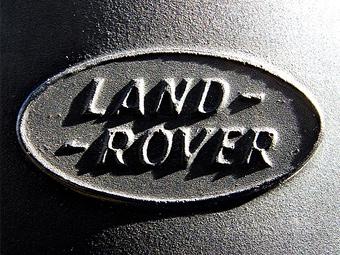 Land Rover готовит еще одну новую модель
