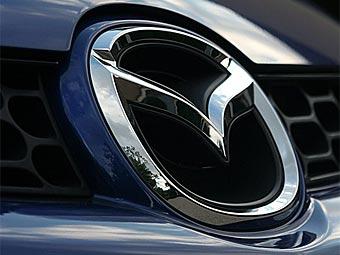 Концерн Ford втрое сократит долю в компании Mazda