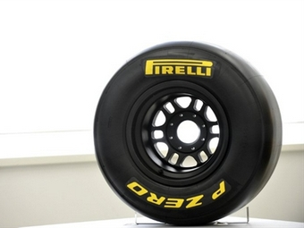 Компания Pirelli начала испытания шин Формулы-1