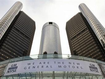 Концерн General Motors сменил вывеску